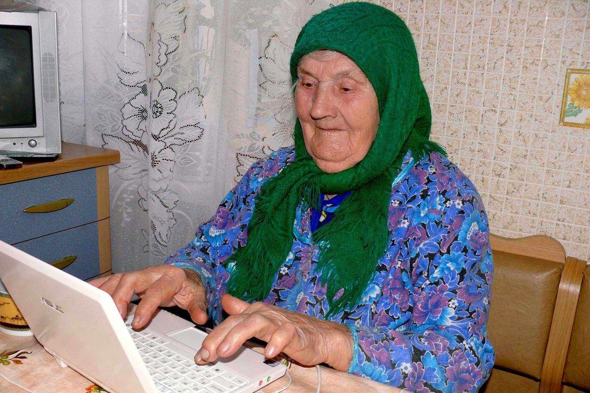 Літніх людей навчать цифровим технологіям